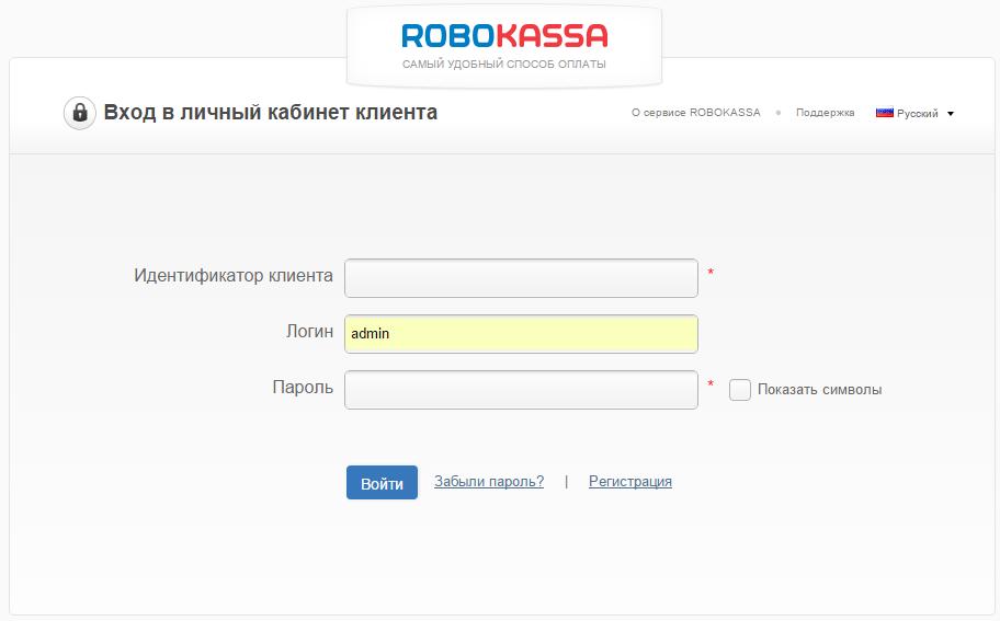 регистрация ип петроградский район